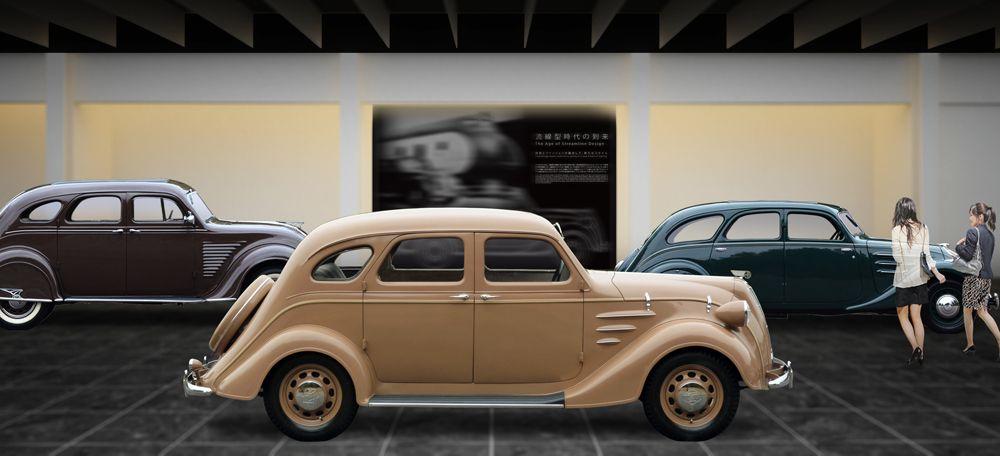 El Museo Toyota se pone al día