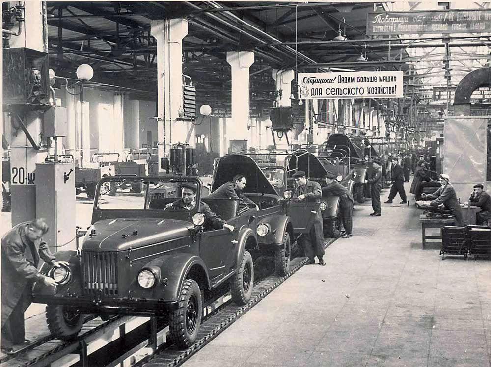 GAZ 69 fabrica