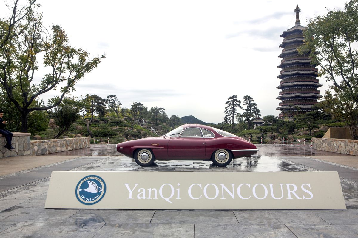 1455965_YanQi Island Concours 1