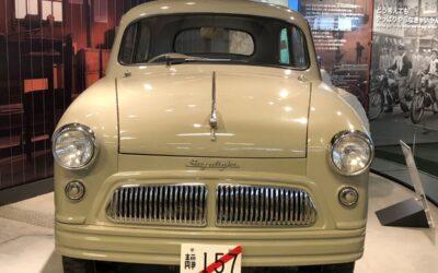 Suzulight, el primer automóvil de Suzuki