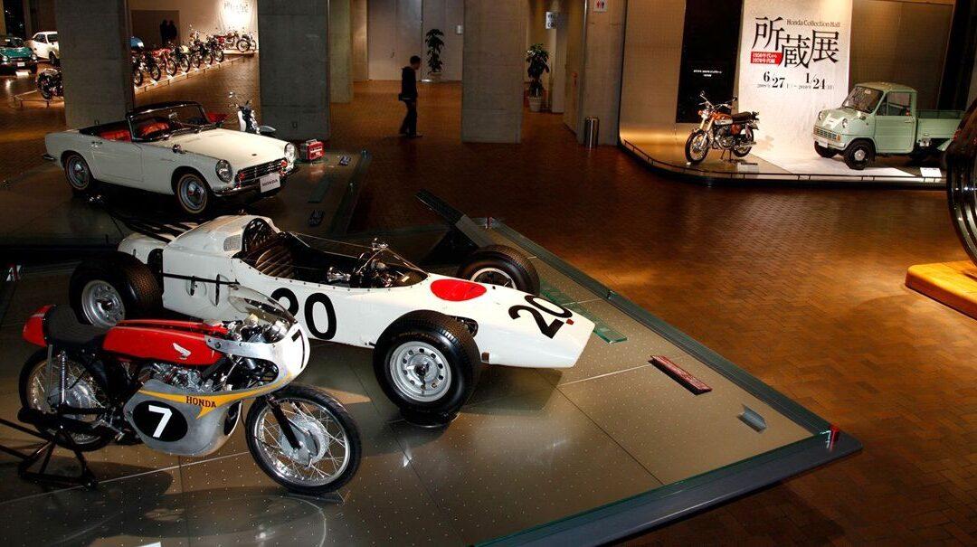 Honda también ofrece un paseo virtual a su colección
