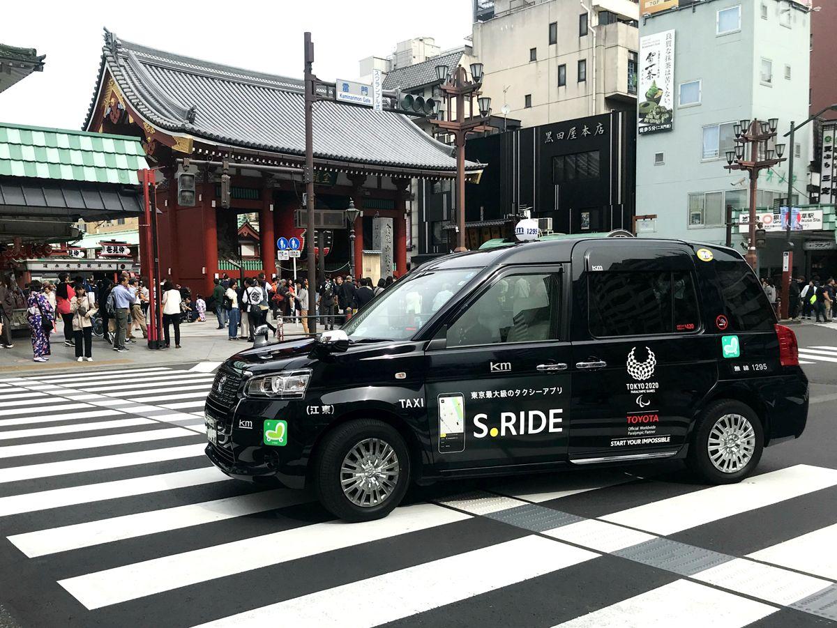 JPN Taxi (4)