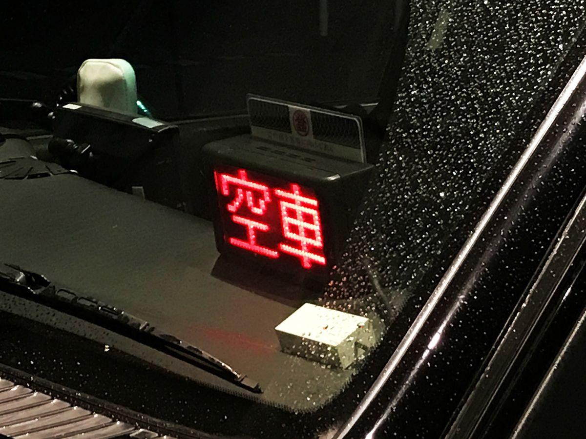 JPN Taxi (7)